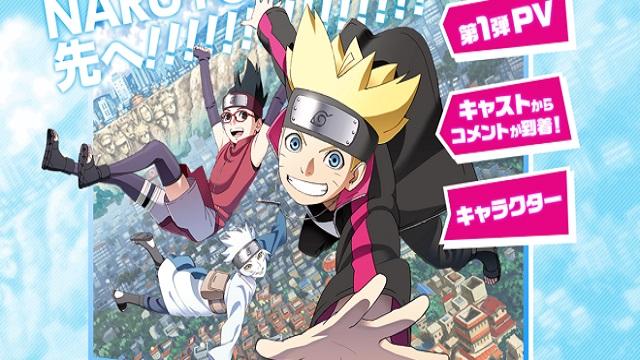 Boruto-Naruto-Next-Generations-660x330
