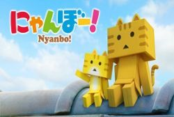nyanbo-vostfr