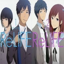 relife-vostfr