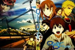 over_drive_vostfr
