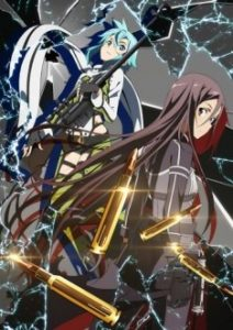 sword_art_online_saison_2